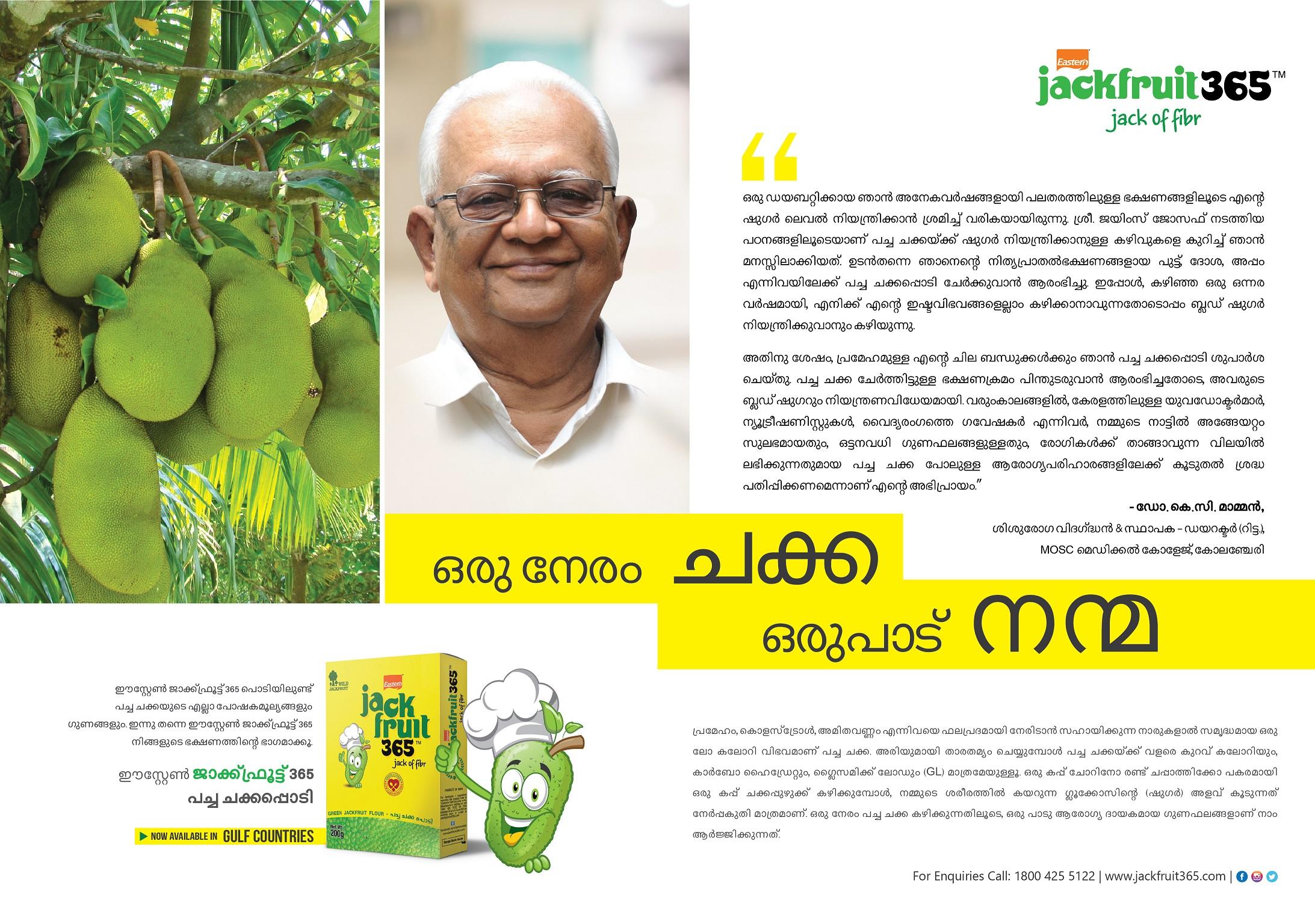 top 10 advertising agencies in Ernakulam