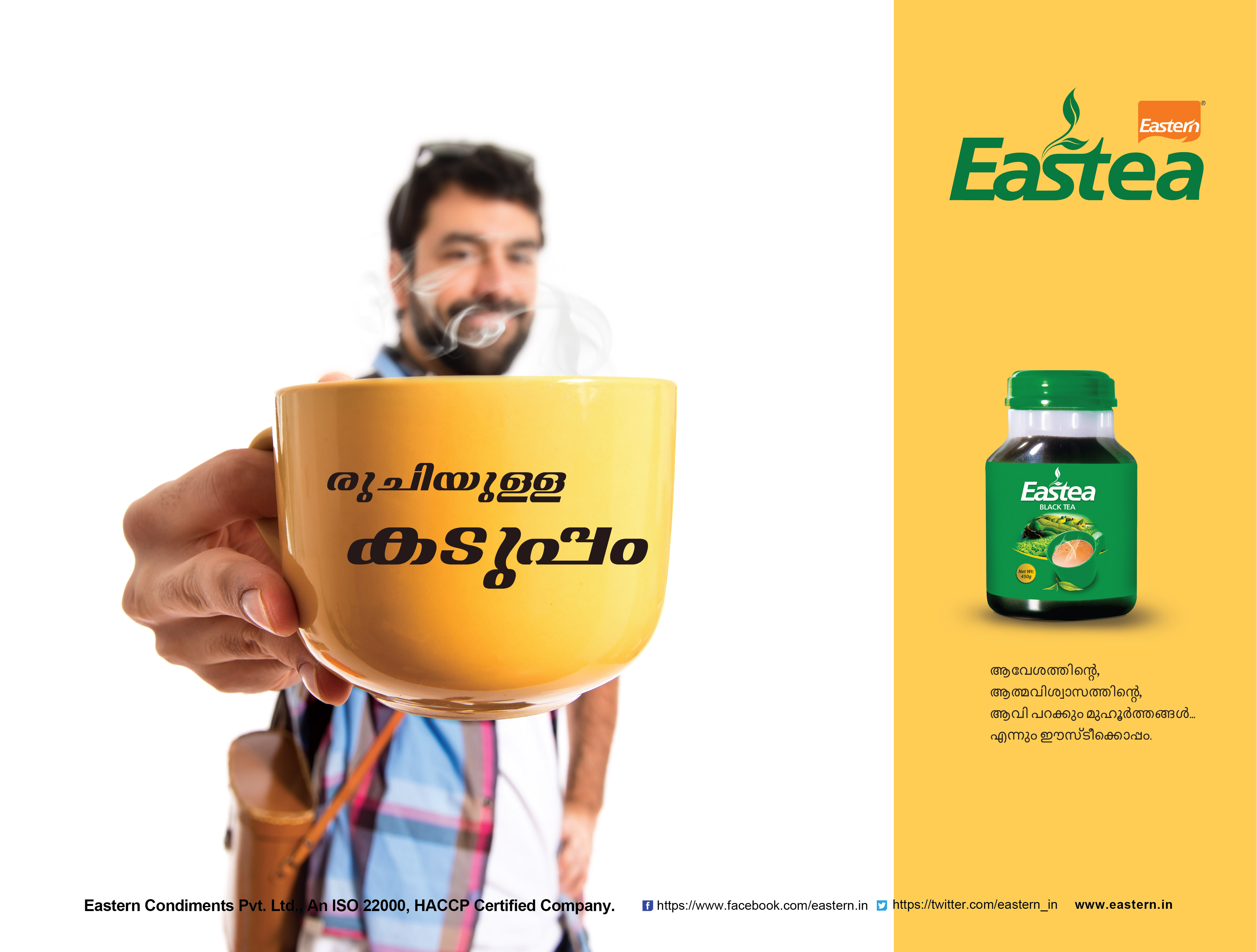 best advertising agency in kochi